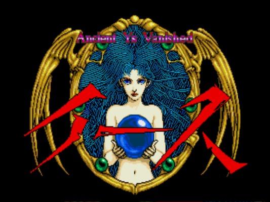 63925-Ys_Book_I_&_II_[U][CD][TGXCD1002][Falcom][1990][PCE]-1