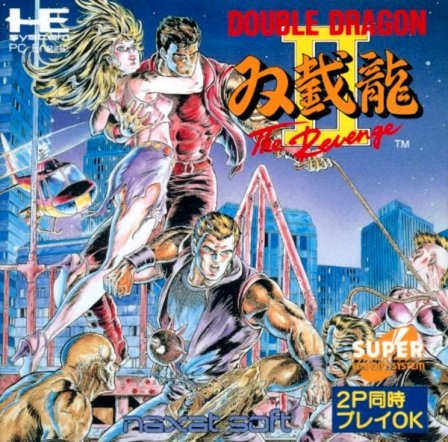 149682-Double_Dragon_2_-_The_Revenge_(NTSC-J)-1